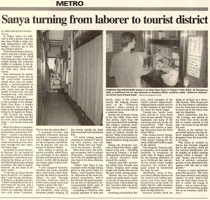 """Sanya turning from laborer to tourist district"""