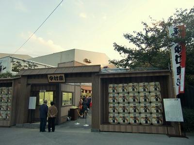 平成中村座入り口