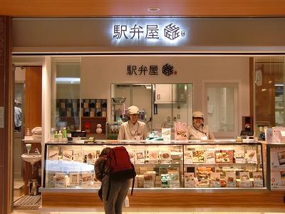 上野駅の駅ナカにある「駅弁屋」