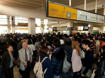 上野駅の公園改札口
