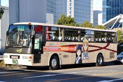 宣伝用のラッピングバス