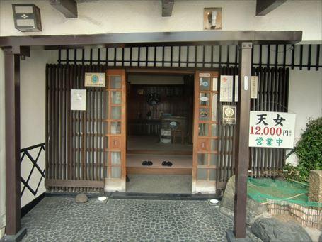 純日本風特殊浴場店の玄関前