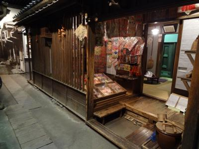 上野の『下町風俗資料館』