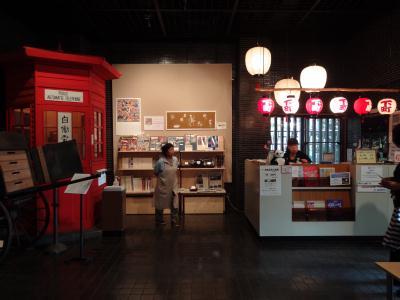 上野の『下町風俗資料館』入口