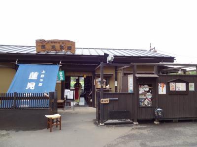 上野・蓮見茶屋