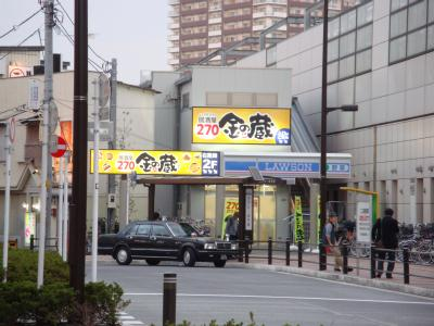 『ローソン』南千住駅西口店OPEN!!