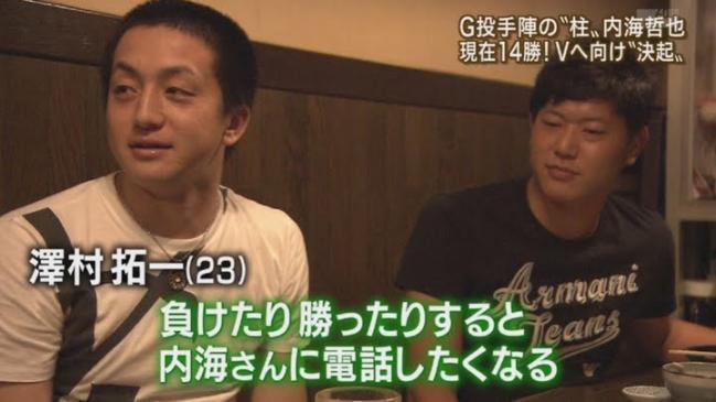 20111220203313_183_3.jpg
