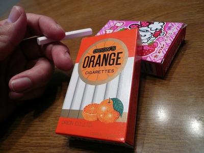 シガレットオレンジ