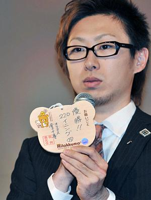 P122901527_kaneko-ns300.jpg