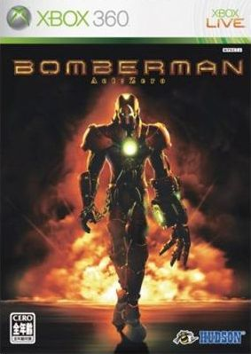 bonb-man12304.jpg