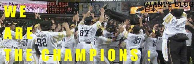 champions2011.jpg