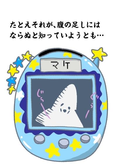 yakyuu_manga-315308.jpg