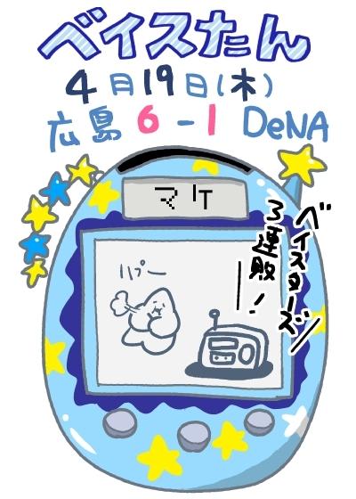 yakyuu_manga-315504.jpg
