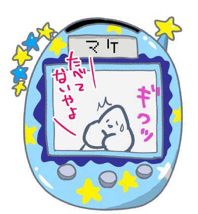 yakyuu_manga-315505.jpg