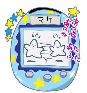 yakyuu_manga-315506.jpg