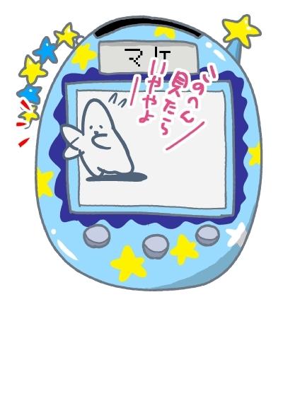 yakyuu_manga-315507.jpg
