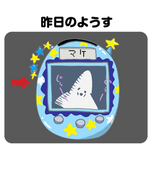 yakyuu_manga-315508.jpg