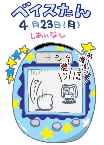 yakyuu_manga-316361.jpg