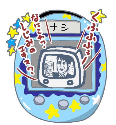 yakyuu_manga-316362.jpg