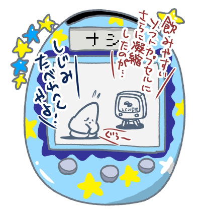 yakyuu_manga-316363.jpg
