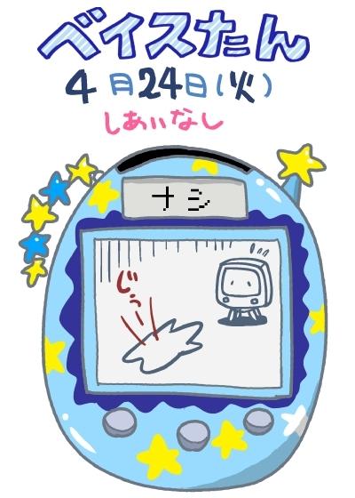 yakyuu_manga-316582.jpg