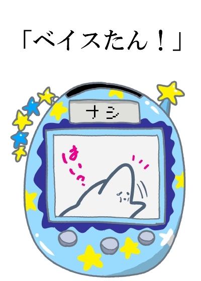 yakyuu_manga-316583.jpg