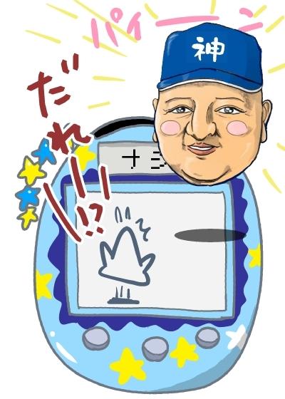 yakyuu_manga-316584.jpg