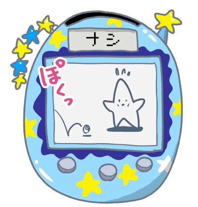 yakyuu_manga-316587.jpg
