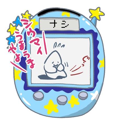 yakyuu_manga-316588.jpg