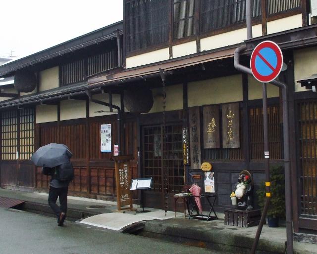 DSCF2641 平田酒造(640x514)