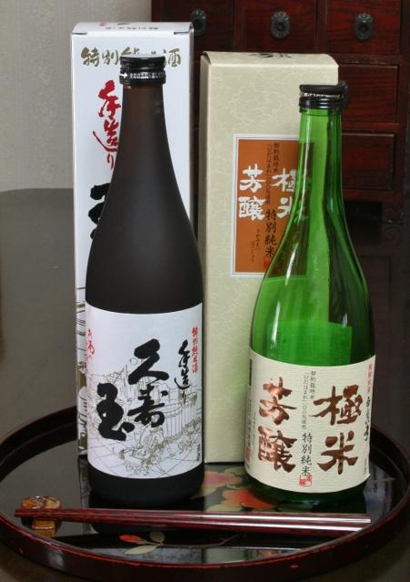 IMG_9532 久寿玉と白真弓(451x640)