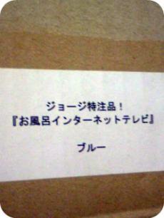 111210_175745.jpg