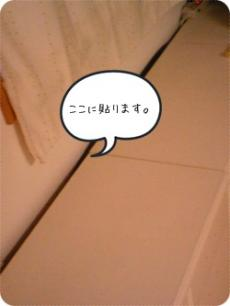 120113_125920.jpg