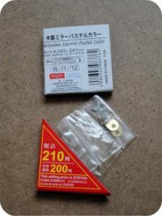 DSC01098_20111115120336.jpg
