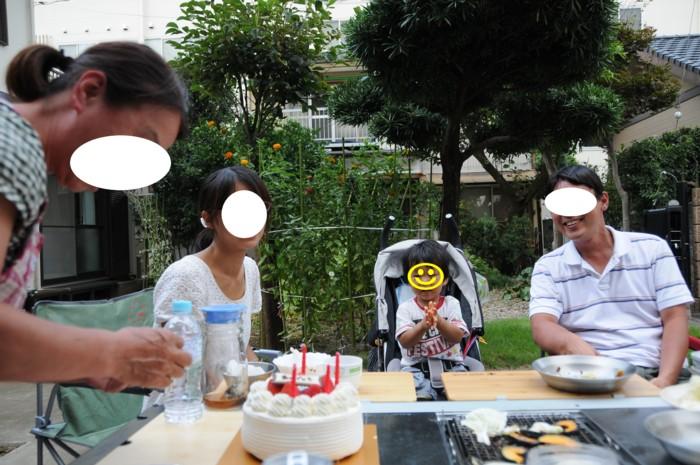 4328わ~い!ケーキ!!