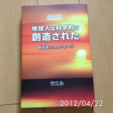 fc2blog_20120423122823b49.jpg