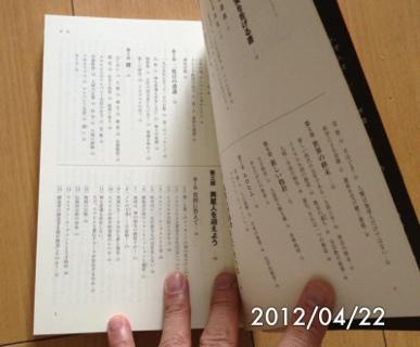 fc2blog_20120423123117ccb.jpg