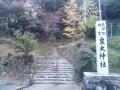 皇大神宮1(福知山)