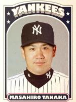 田中 ヤンキース
