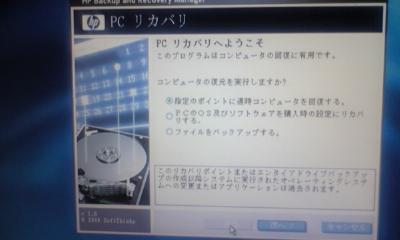 DVC00342.jpg