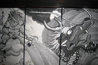 雲龍院の双龍風雷図