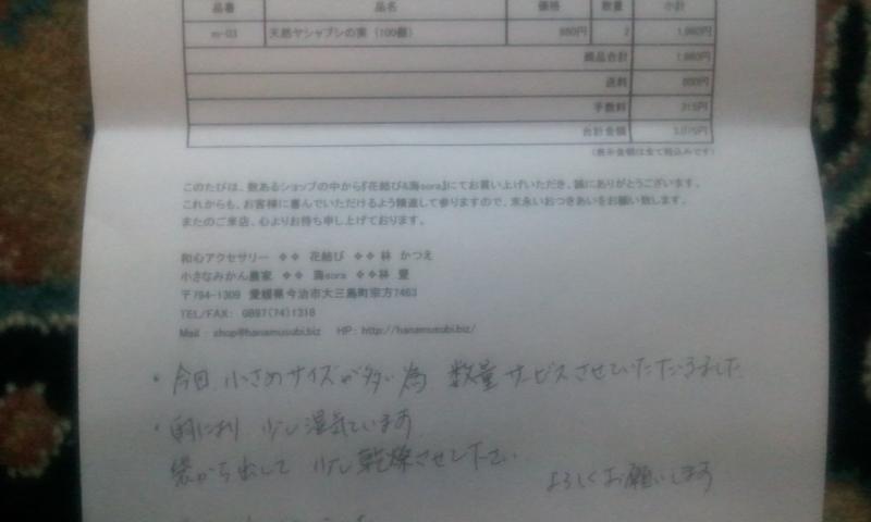 2012-05-16 17.34.42