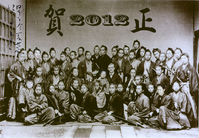 2012年賀2-1