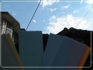 今日の空の色は?どんな色かな