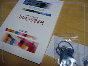 IMG_6740-1.jpg