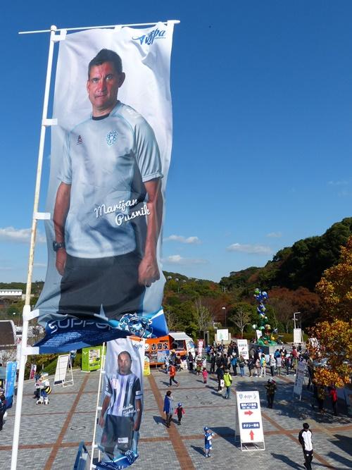 20141115札幌戦5