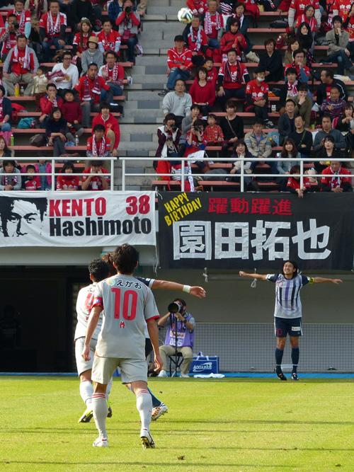 20141123熊本戦25
