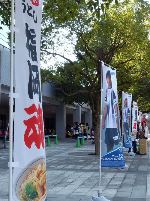 20141123熊本戦3