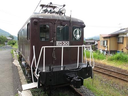 B110705-001.jpg