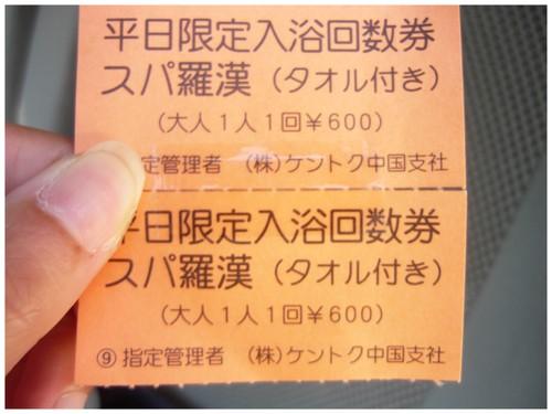 201109134.jpg